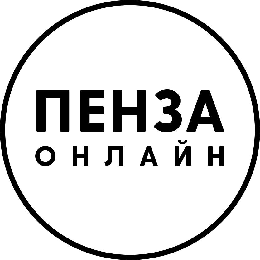 Penza-Online
